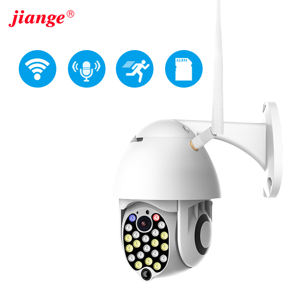 Jiange Wifi Zoom Camera Outdoor 21 Leds 1080P/3MP  Wireless  PTZ Intelligent Waterproof Ycc365 Plus For Home Security