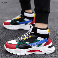 Plus Size Mens Winter Ankle Boots Sneakers Warm Keep Lace Up Snow Male Adult Short Plush shoes outdoor z346