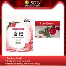 ISDG пероральная добавка дезодоранта. Коллагеновые таблетки для тела и перорального аромата. 60 шт