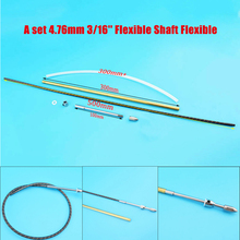 цены A set 4.76mm 3/16'' Flexible Shaft Positive/Reverse High Quality Flexible Axle Flex Cable Assembly For RC Boat