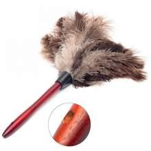 Anti-estático pele de avestruz pena de madeira lidar com escova espanador poeira ferramenta de limpeza pena espanador casa suprimentos limpos