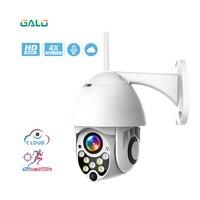 1080P سحابة التخزين اللاسلكية PTZ IP كاميرا 4X التكبير الرقمي سرعة كاميرا بشكل قبة في الهواء الطلق واي فاي الصوت P2P CCTV المراقبة-في كاميرات المراقبة من الأمن والحماية على
