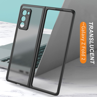 Funda para Samsung Galaxy Z Fold 2 5G, carcasa translúcida esmerilada, carcasa trasera transparente dura de TPU para Galaxy Z Fold2 5G