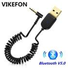 VIKEFON USB Bluetoot...