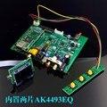 SU9 двухъядерный AK4493 DSD Bluetooth USB коаксиальный оптоволоконный интегрированный плата декодирования