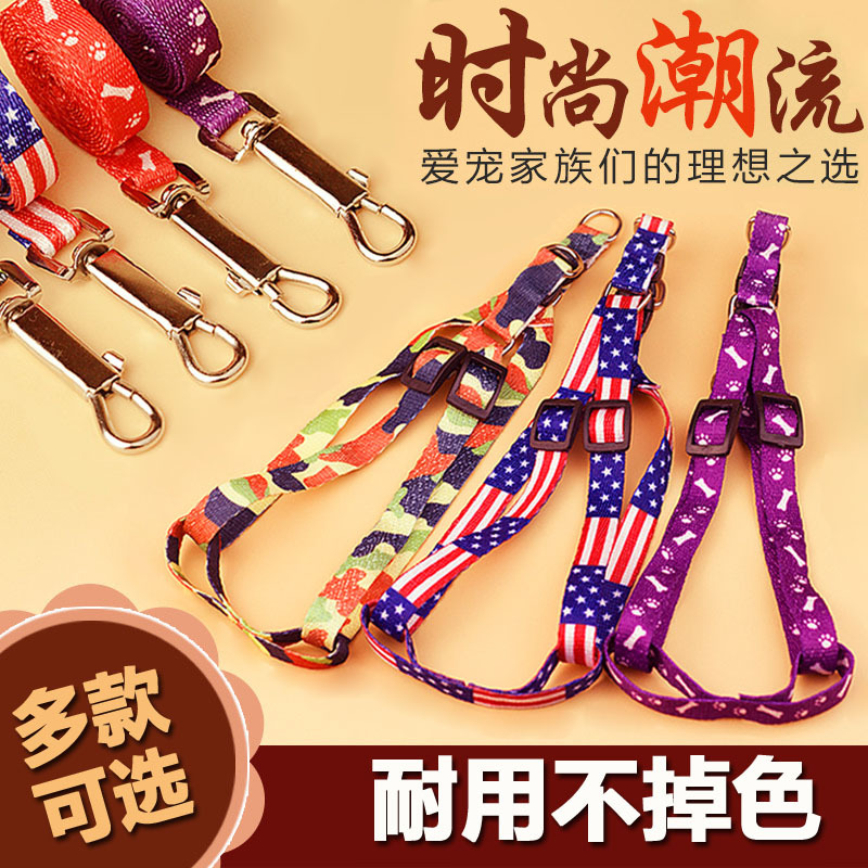 Pet Dog Hand Holding Rope Large Small Printed Chest And Back-Traction Belt VIP Teddy Small Dogs Vest Style Rope