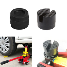 Car Jack Rubber Pad Disc Slotted Frame Track Floor Jack Pad For Pinch Weld Side Protector Adapter Jacking Lifting Disk Tool car rubber disc pad car vehicle jacks jack pad frame protector rail floor jack guard adapter tool jacking lifting disk