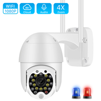 Super Mini 1080P PTZ Camera Auto Tracking 2MP 4X Zoom Cloud Wireless Speed Dome Camera Home Security CCTV Wifi IP Camera Outdoor