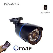 HD 2MP 1080P IP 카메라 마이크로 SD 카드 슬롯 720P Onvif CCTV 카메라 보안 감시 방수 IR 밤 비전 야외 카메라