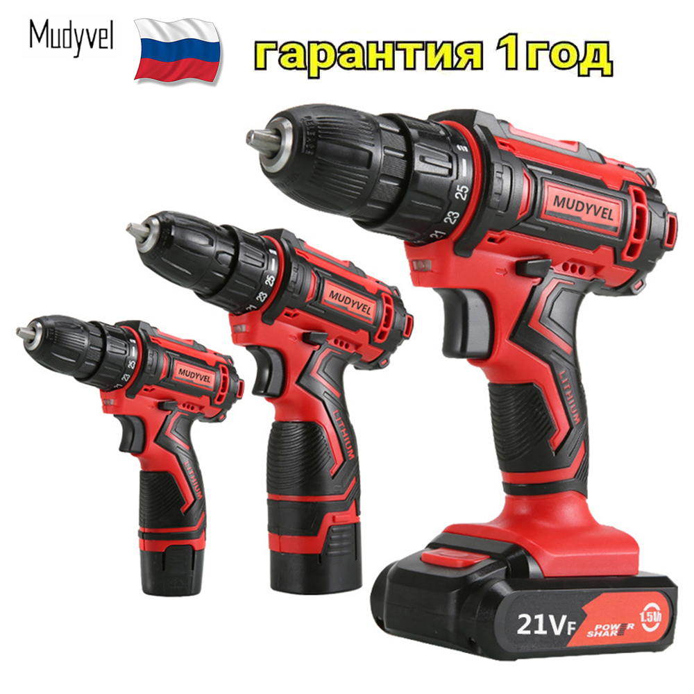 Cordless Electric Drill 12V 16.8V 21V Power Tools 2 Speed LED Lighting Cordless Screwdriver Mini