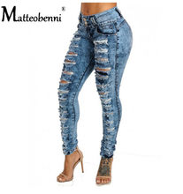 New 2021 Summer Womens Sexy High Waist Tassel Hole Pencil Jeans Casual Blue Ripped Denim Pants Ladies Long Skinny Slim Jeans