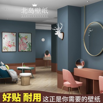 Wall Paper Self-Adhesive Household Solid Color Greyish Blue Wallpaper Living Room Bedroom Dormitory Transformation Thick Waterpr