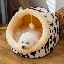 Мягкий теплый для питомца собачья Лежанка для маленьких собак зимнее теплое Гнездо Кошка маленький щенок лежак для питомца диван