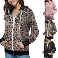 Женская куртка с леопардовым принтом, спортивная одежда, худи, пальто, радужная толстовка, повседневная куртка с карманами, верхняя одежда#1123
