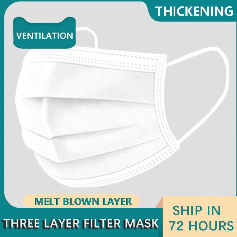 10/50/200 pcs 3 Ply Disposable Face Mask White Mondkapjes Mascarillas For Adult Protective Breathabl