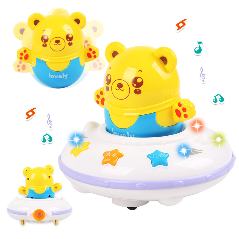 Children Early Childhood Learning Machine Electric Universal Voice Bear UFO Music Light CHILDREN'S Tumbler UFO Toy