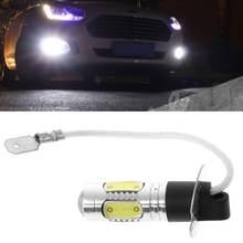 1x cob smd светодиодный h3 лампы Белый туман светильник парковка