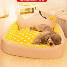 For Large Small Dogs Dog Blanket Dog Mat Dog Cooling Mat Dog Kennel Pet Nest Bed Dog Fence Dog Pillow Bed For Dog Dog Beds dog snatchers