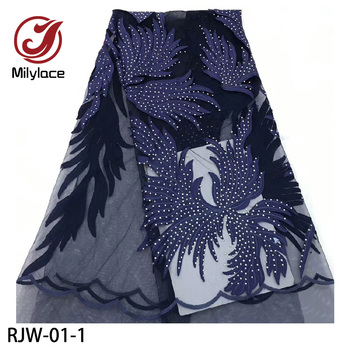 Milylace High Quality African French Net Lace Fabric with Wonderful Laser Cut Embroidery for Party Dress RJW-01