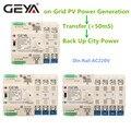 Новый сетевой автоматический переключатель питания на солнечной энергии GEYA, Din-рейка, 2P, 3P, 4P, 63a, 220 В переменного тока, система ATS PV, питание в ...