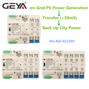 NEW GEYA on-Grid Solar Power Automatic Transfer Switch Din Rail 2P 3P 4P 63A AC220V ATS PV System Power to City Power free shipping geya w2r mini ats 4p automatic transfer switch controller electrical type ats max 100a 4pole
