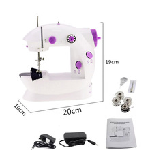 1pc 電気ミニミシン手機に縫う 220 v スピード調整光ハンドヘルド縫製機