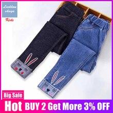 Коллекция года, весенне-осенняя одежда для детей повседневные джинсовые штаны детская одежда джинсовые брюки-карандаш для маленьких девочек джинсы для девочек
