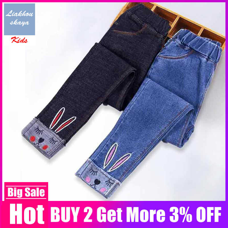 2019 Spring Autumn Kids Clothing Casual Jeans Pants, Children's Clothing Baby Girls Denim Pencil Pants Girls' Jeans 3-12 Years