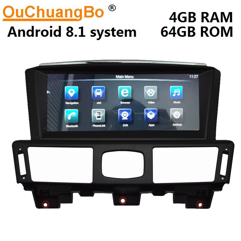 Ouchuangbo car media radio for Infinity Infiniti Q70 Q70S M25 M35 M37 M56 with 10.25 inch PX6 android 8.1 gps 4GB RAM 64GB ROM image