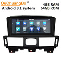 Ouchuangbo car media radio for Infinity Infiniti Q70 Q70S M25 M35 M37 M56 with 10.25 inch PX6 android 8.1 gps 4GB RAM 64GB ROM