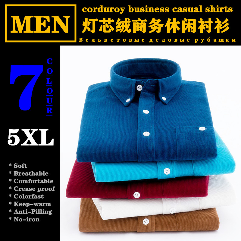 High-grade new men's business casual soft comfortable breathable fashion crease proof noble keep warm corduroy shirt plus-size