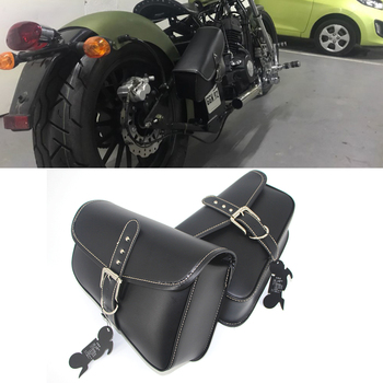 Motorcycle Leather PU Saddlebag For Harley Sportster XL883 XL1200 XL 1200 883 Saddle Side Tool Bag Storage Luggage Toolbag 2 x pu leather motorrad sportster sacoches saddle bags for harley davidson sportster tool bag xl883 xl1200 brown black