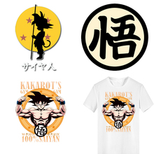 Anime Dragon Ball Wukong Patch Iron-on Transfers Letter Patches for Clothing DIY T-shirt Applique Heat Transfer Vinyl Stickers