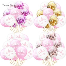 Twins Party 15PCS Unicorn Christmas Balloon My Little Pony Baby Shower Girl Birthday Decorations Kids