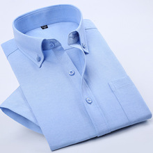 Oxford Square Summer Men's Solid Color Short-sleeved Shirt Entity Batch Thermal