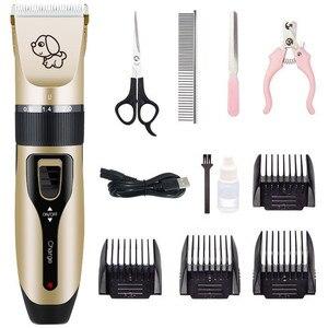 Перезаряжаемый триммер для шерсти домашних животных, машинка для груминга, малошумный резак для кошек, электробритва, ножницы, USB зарядка
