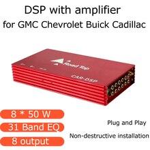 Procesador de señal Digital DSP de Audio para coche 8*50W para GMC Chevrolet Buick Cadillac, con ecualizador de banda de amplificador 31 8-Ch Bluetooth