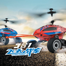 Remote Control Helicopter Mini Quadrocopter Drone Rc Airplane Helicopter Remote Control Drone Visuo Remote Control Toys BB50 hot sell v911 v911 1 upgrade version v911 pro v911 2 4 channel 2 4ghz gyroscop remote control rc helicopter vs syma f1 f3