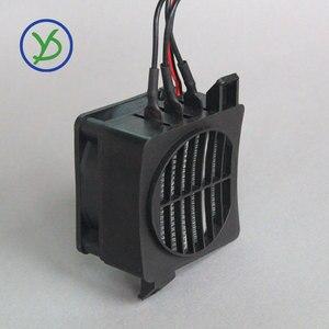 Image 5 - 300W 220V Heater 24V/DC Fan Thermostatic Electric Heater PTC fan heater heating element egg incubator heater