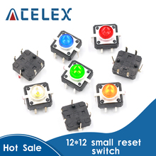 5PCS 1 set 12X12X7.3 Tactile Push Button Switch Momentary Tact LED 5 Color 12X12X7.3mm 12*12*7.3mm DC12V 50mA