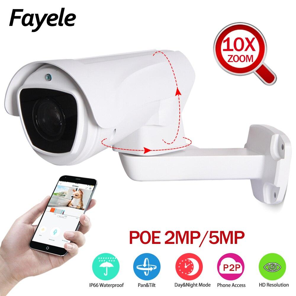 CCTV Security HD 1080P Bullet PTZ IP Camera 5MP Pan Tilt Zoom Bullet Camera 10X Zoom Surveillance IP66 Waterproof IR 100M P2P