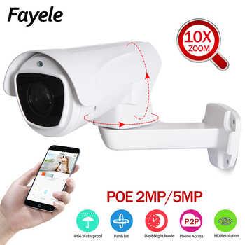 CCTV Security HD 1080P Bullet PTZ IP Camera 5MP Pan Tilt Zoom Bullet Camera 10X Zoom Surveillance IP66 Waterproof IR 100M P2P - DISCOUNT ITEM  20% OFF All Category
