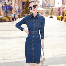 2017 Women Denim Dress Vestidos Ladies Casual Slim Long With Sash Sexy Bodycon Oversize jeans Maxi
