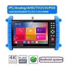 7 Inch LCD IP/HD CVBS Analog /TVI/ CVI /AHD Signal Tester Wifi PTZ ONVIF 12V2A POE Security Monitoring Professional Test Tool
