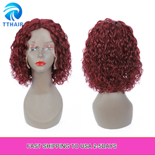 Lace Wigs Human-Hair Water-Wave L-Part Brazilain Black Women 150%Curly