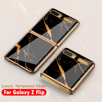 For Samsung Galaxy Z Flip Case Marble Tempered Glass Hard Phone Cover For Samsung Galaxy Z Flip Luxury Plating frame Coques