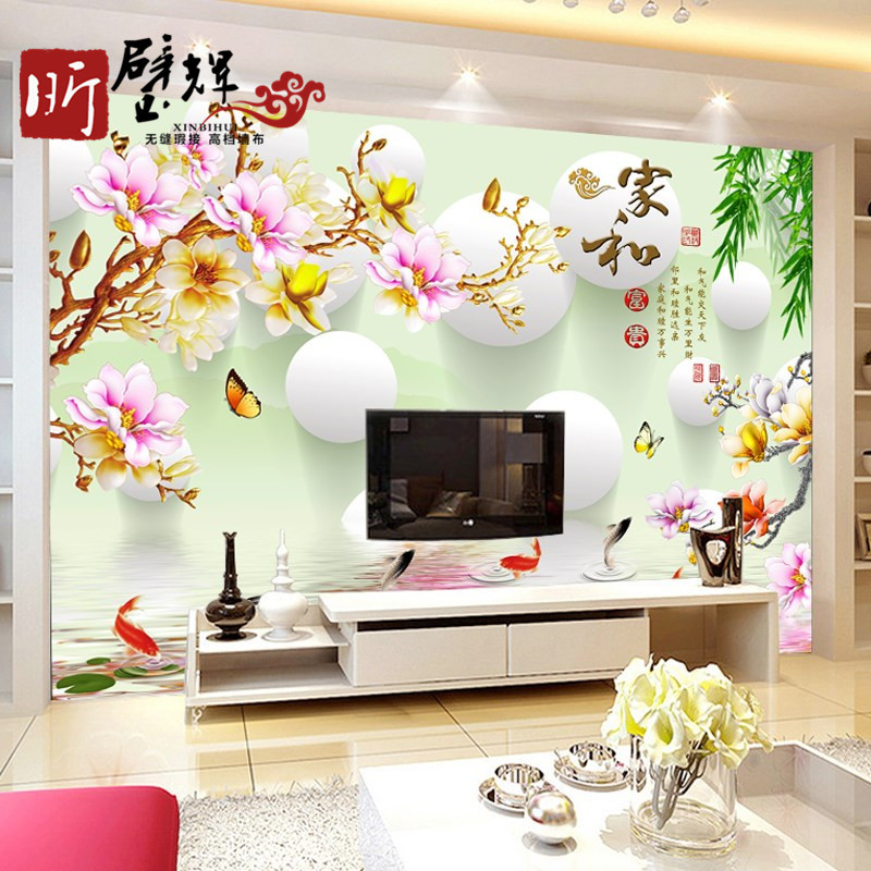 Xin Bi Hui Manufacturers Wallpaper Mural 3D Seamless Wall Cloth Mural TV Backdrop Living Room Chinese Style Large Wall Covering