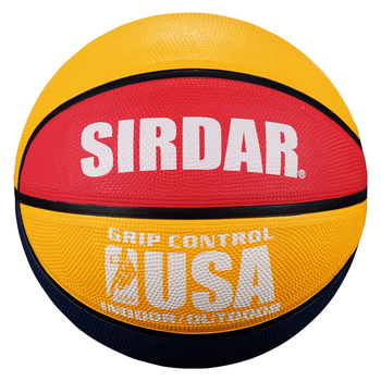 SIRDAR Rubber Basketball ball Size 7 students Basketball for adult Outdoor Sport Training Engraved Basketball Amateur Players image