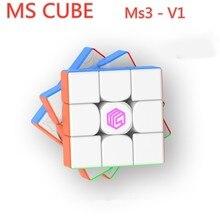MSCube MS3 V1 MS3-V1 manyetik küp 3x3x3 profesyonel sihirli küp MS küp 3X3 hız küp bulmaca çift konumlandırma pürüzsüz küp