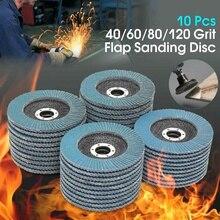 10Pcs 그라인딩 휠 플랩 디스크 샌딩 디스크 125mm 5 Inch 40/60/80/120 그릿 앵글 그라인더 연마 도구 목재 도구